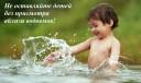 http://udonobr.ru/_nw/13/s32462239.jpg